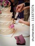 wedding cake | Shutterstock . vector #113373376