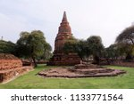 historic sites include the base ... | Shutterstock . vector #1133771564