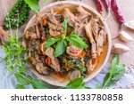 spicy stir fried duck with... | Shutterstock . vector #1133780858