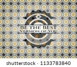 be the best version of you... | Shutterstock .eps vector #1133783840