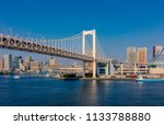 view from afar of one end of... | Shutterstock . vector #1133788880