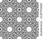 seamless floral geometric... | Shutterstock .eps vector #1133791820