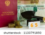 pension certificate of  russian ... | Shutterstock . vector #1133791850