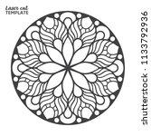 laser cutting mandala | Shutterstock .eps vector #1133792936