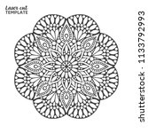 laser cutting mandala | Shutterstock .eps vector #1133792993