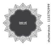 laser cutting mandala | Shutterstock .eps vector #1133792999