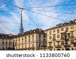 view of the mole antonelliana ... | Shutterstock . vector #1133800760