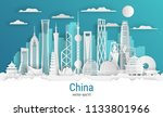 paper cut style china city ... | Shutterstock .eps vector #1133801966