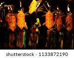 a group of dayak dancers... | Shutterstock . vector #1133872190