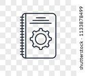 hardware vector icon isolated... | Shutterstock .eps vector #1133878499