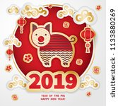 pig is a symbol of the 2019... | Shutterstock .eps vector #1133880269