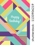 birthday card invitation party... | Shutterstock .eps vector #1133906219