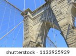 closeup of brooklyn bridge over ... | Shutterstock . vector #1133925929