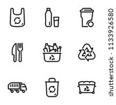 set of black vector icons ... | Shutterstock .eps vector #1133926580
