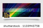 abstract colorful trendy vector ... | Shutterstock .eps vector #1133943758