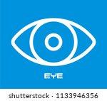 eye icon vector  | Shutterstock .eps vector #1133946356