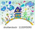 Christmas hand drawn background with place for text, cute illustration, vector - stock vector