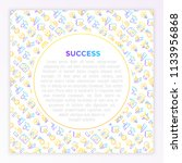 success concept with thin line... | Shutterstock .eps vector #1133956868