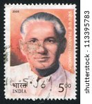 india   circa 2005  stamp... | Shutterstock . vector #113395783