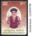 Small photo of INDIA - CIRCA 2010: stamp printed by India, shows Kumaraguruparar Swamigal, circa 2010