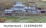 the abandoned mine found at the ... | Shutterstock . vector #1133968190