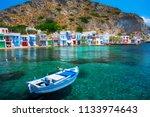 scenic klima village ... | Shutterstock . vector #1133974643