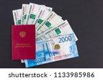 pension certificate of russia... | Shutterstock . vector #1133985986