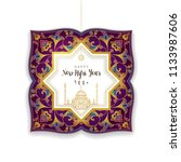 happy new hijri year 1440....   Shutterstock .eps vector #1133987606