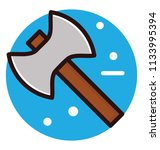 a tool with long wooden handle... | Shutterstock .eps vector #1133995394