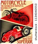vintage car photo print poster... | Shutterstock . vector #1134040553