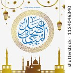 poster for muslim religion... | Shutterstock .eps vector #1134046340