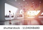 confident medical industry... | Shutterstock . vector #1134048680