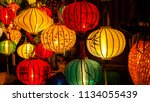 traditional lanterns in hoi an  ... | Shutterstock . vector #1134055439