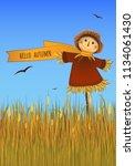 Hello Autumn Poster. Smiling...