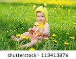 portrait of a nice baby in cap   Shutterstock . vector #113413876