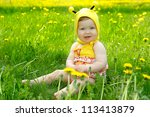 portrait of a nice baby in cap | Shutterstock . vector #113413879