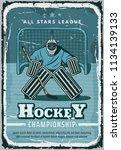 hockey sport retro poster.... | Shutterstock .eps vector #1134139133