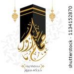 vector of hajj mabroor greeting ... | Shutterstock .eps vector #1134152870