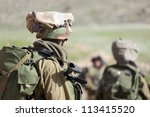 israel defense forces  ... | Shutterstock . vector #113415520