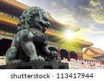 sunset forbidden city lions | Shutterstock . vector #113417944