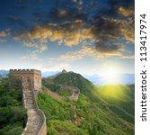 Sunset China Great Wall Sunshine - Fine Art prints