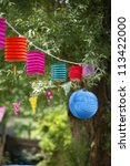 Paper Lanterns Hanging From A...