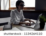 business woman in the... | Shutterstock . vector #1134264110
