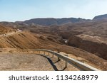 Small photo of Road to Arad from Ein Bokek, Dead sea
