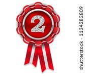 Gold 2nd place rosette, badge with red ribbon on white background