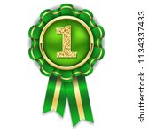 gold 1st place rosette  badge... | Shutterstock .eps vector #1134337433