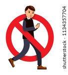 man using smartphone while... | Shutterstock .eps vector #1134357704
