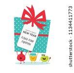 rosh hashanah jewish holiday... | Shutterstock .eps vector #1134411773