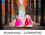 Korean Girl Walking In Nami...