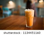 milk ice tea cheddar is a... | Shutterstock . vector #1134451160